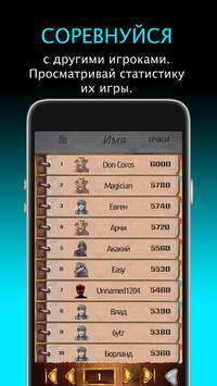 Квестоманьяк screenshot 7