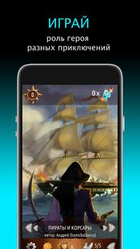 Квестоманьяк screenshot 1