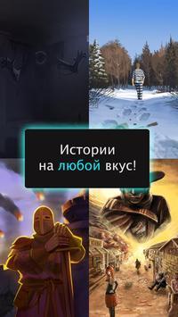 Квестоманьяк screenshot 2
