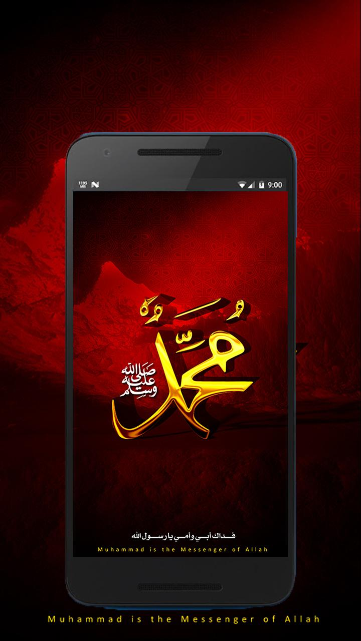 Best Kaligrafi Wallpaper Hd For Android Apk Download