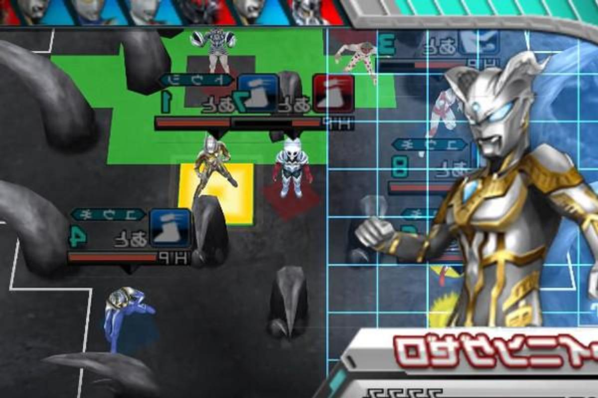 download game ppsspp ultraman zero