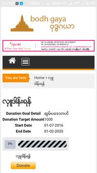 Bodh Gaya - ဗုဒၶဂယာ apk screenshot