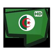 ALGERIA REPLAY HD icon
