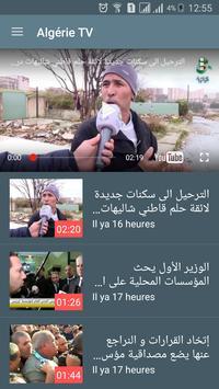 ALGERIA REPLAY HD apk screenshot