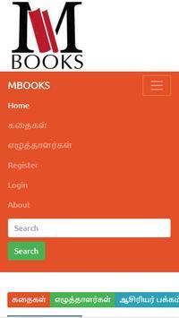 MBOOKS screenshot 3
