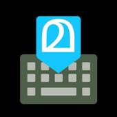 MBoard | Manglish keyboard | Malayalam keyboard icon