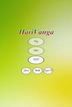 HariVanga poster