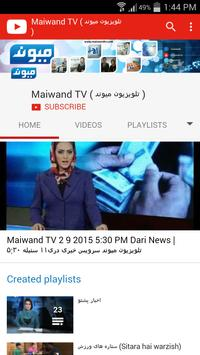 Maiwand TV Afghanistan screenshot 4