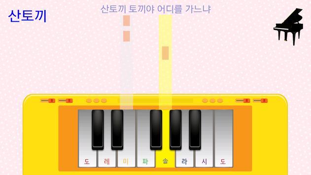 ♡아이콘키보드 BT apk screenshot