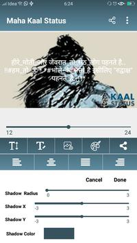 Mahakaal Status 2018 screenshot 3