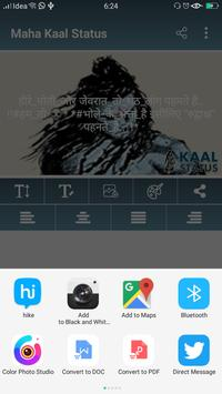 Mahakaal Status 2018 screenshot 4