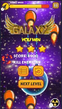 Sky Force Galaxy screenshot 2