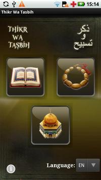 Thikr & Tasbih LITE screenshot 1