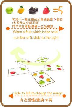 heart disease board game screenshot 2