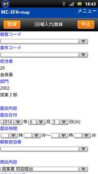 MC-CAMERA/SFA apk screenshot