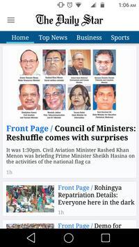 The Daily Star - Bangladesh poster