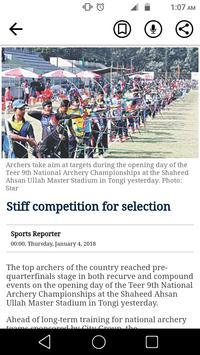 The Daily Star - Bangladesh apk screenshot
