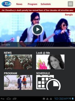 Rtv TAB apk screenshot