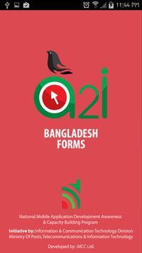 Form Portal poster