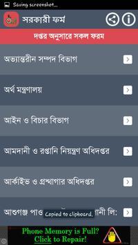 Form Portal apk screenshot