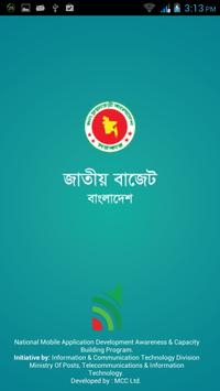 National Budget Information poster