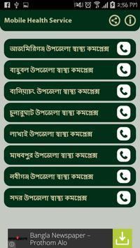 Mobile Health Service apk screenshot
