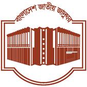 Bangladesh National Museum icon