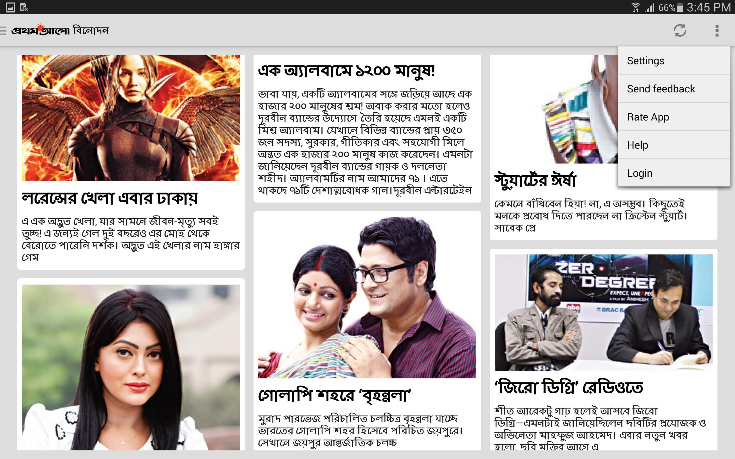 Bangla Newspaper - Prothom Alo for Android - APK Download
