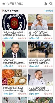 Siyatha News poster