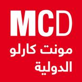 مونت كارلو الدولية / MCD icon