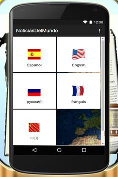 World News apk screenshot