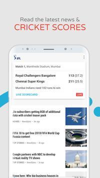mCent Browser—Navegação mais inteligente imagem de tela 5