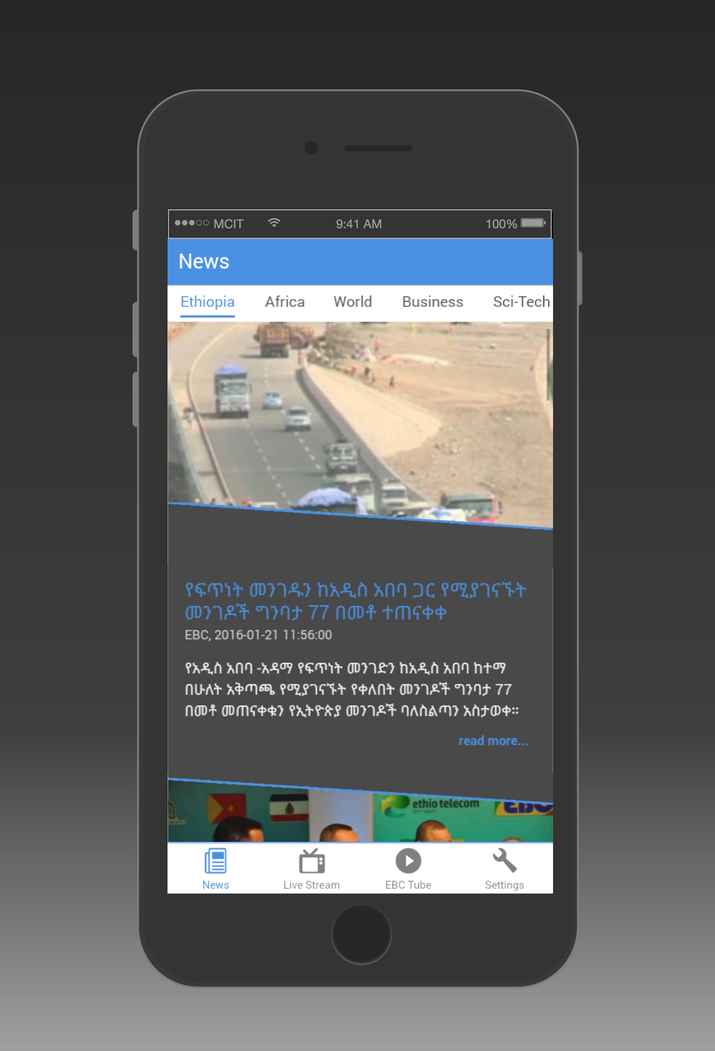 EBC -- the official app for Android - APK Download