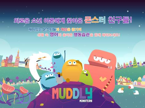 Muddly Monsters Pad :Education poster