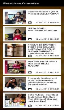 Glutathion Cosmetics screenshot 5