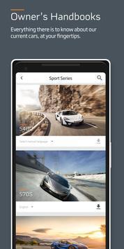 McLaren Automotive screenshot 2