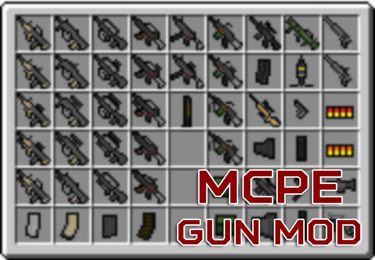 майнкрафт мод на оружие #2