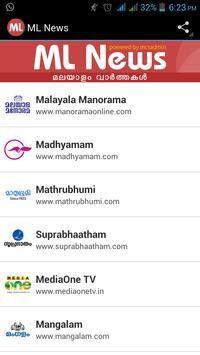 All Malayalam News Papers apk screenshot
