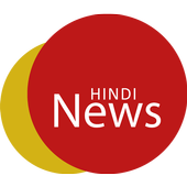 All Hindi News Papers icon