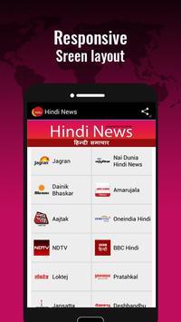 All Hindi News Papers apk screenshot