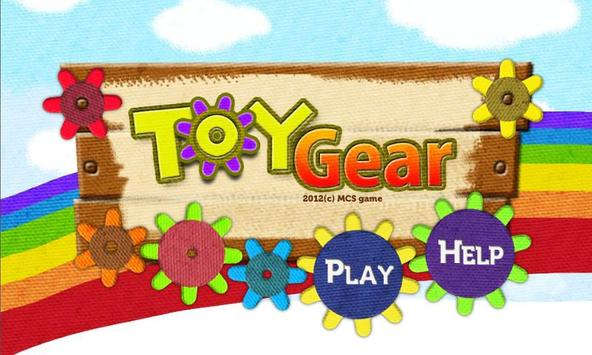 [FREE] Toy Gear HD poster