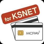 엠씨페이IC(KSNET) icon