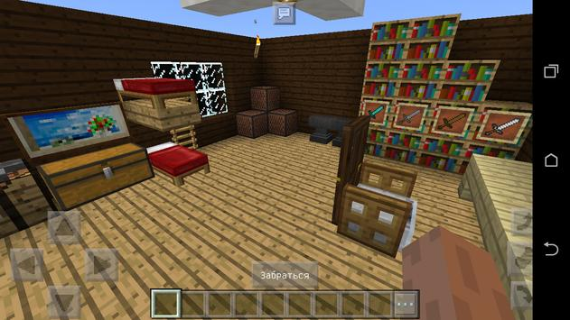 30 Seconds 3 MCPE map screenshot 11