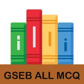 All MCQ GSEB icon