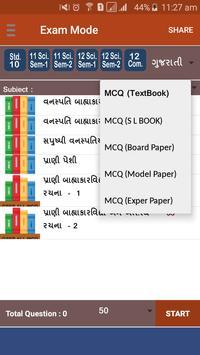 All MCQ GSEB screenshot 4
