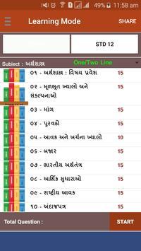 11 - 12 GSEB Commerce Solutions screenshot 1
