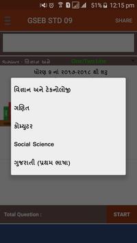 9th STD GSEB Solutions screenshot 1