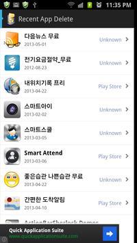 Recent App Delete poster