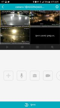 Gateman HD CCTV (beta version) apk screenshot