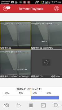 iVMS-4520 screenshot 7